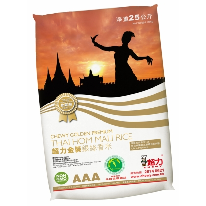 超力金裝銀絲香米 Chewy Golden Premium Thai Hom Mali Rice