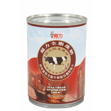 Full cream evaporated milk 400g.(reivised)