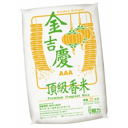 金吉慶頂級香米 Golden Delight Premium Fragrant Rice